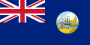 800px-Flag_of_Hong_Kong_(1955–1959).svg.png