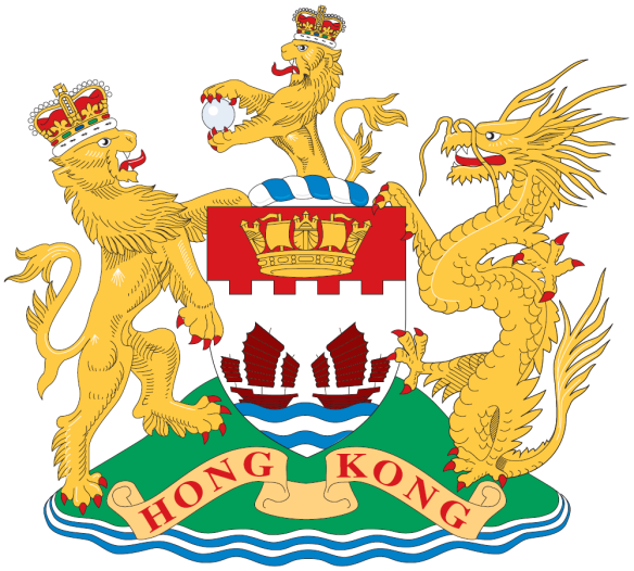 Coat_of_Arms_of_Hong_Kong_(1959-1997).png